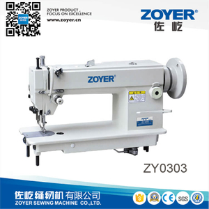 ZY0303 zoyer heavy duty top with bottom feed lockstitch sewing machine